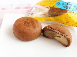 会津チョコバナナ饅頭の中身(拡大)