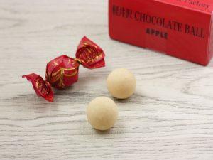 軽井沢チョコレートファクトリー チョコレートボールりんご 中身の写真