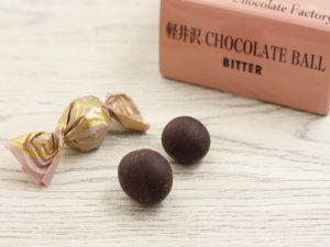 軽井沢チョコレートファクトリー チョコレートボールビター 中身の写真