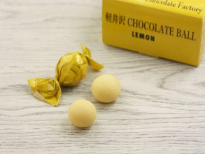 軽井沢チョコレートファクトリー チョコレートボールレモン 中身の写真