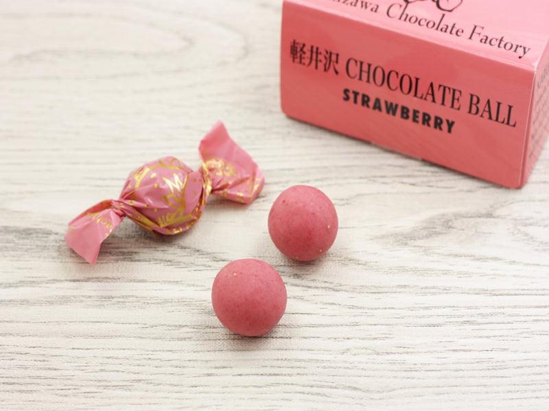 軽井沢チョコレートファクトリー チョコレートボールいちご 中身の写真