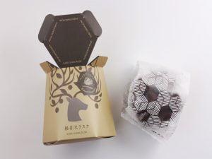 軽井沢チョコレートファクトリー 軽井沢ラスクベイクドショコラ 開封した写真