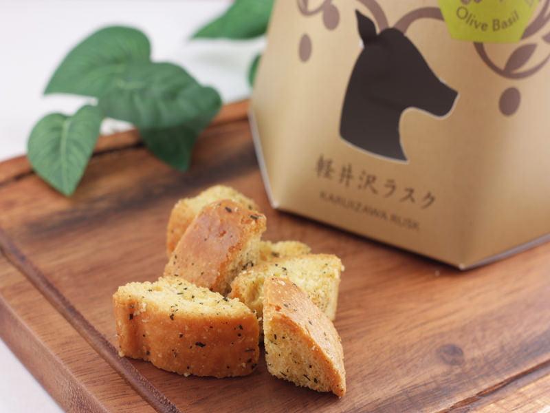 軽井沢チョコレートファクトリー 軽井沢ラスク オリーブバジル 中身の写真