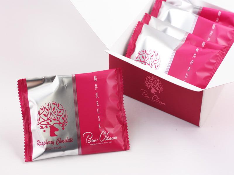 軽井沢チョコレートファクトリー 軽井沢ラスク ラズベリーチョコレート 開封した写真