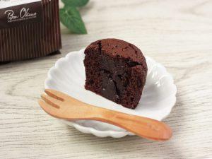 軽井沢チョコレートファクトリー 軽井沢トリュフショコラ 中身の写真