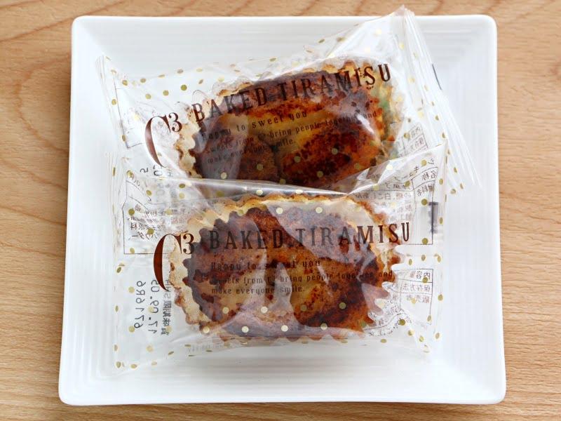 焼きティラミス個包装の写真