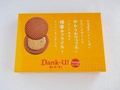 Dank-U!(ダンク・ウ!)蜂蜜キャラメルワッフル オレンジ味