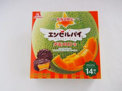 エンゼルパイ 夕張メロン味(北海道限定)