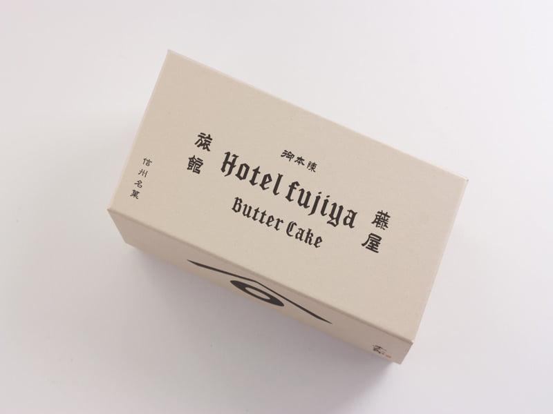 平五郎 ホテルフジヤバターケーキ 外装