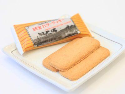 昭和製菓 純生バタークッキー