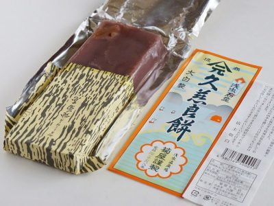 菊屋 久慈良餅