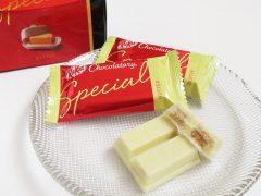 キットカット ショコラトリースペシャル バター