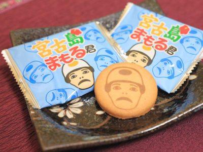 宮古島まもる君 プリントクッキー