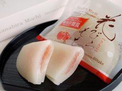 大竹菓子舗 花びらもち りんご