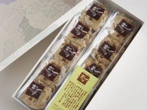 大竹菓子舗 ふるさと開封後