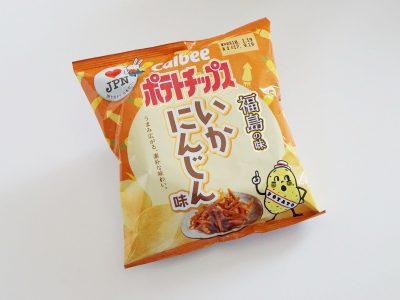 ポテトチップス いかにんじん味