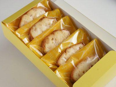 さんりく綾の菓 林檎ブラン