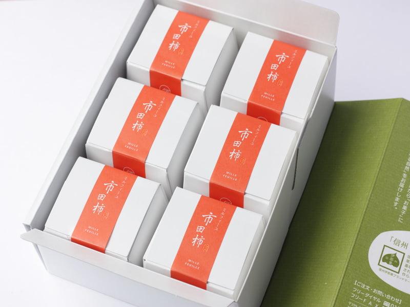 信州里の菓工房 市田柿のミルフィーユ 開封した写真