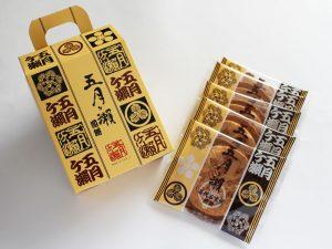 五月ヶ瀨煎餅 開封した写真