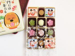 TDR アソーテッド・チョコレート 開封した写真