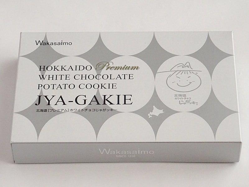 北海道プレミアムホワイトチョコじゃがッキーの外装