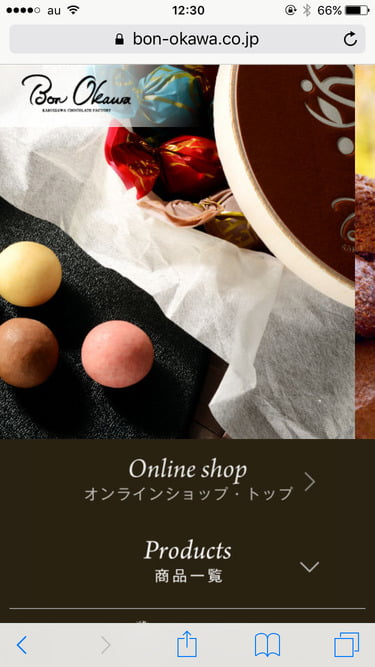 軽井沢チョコレートファクトリーオンラインショップ TOP