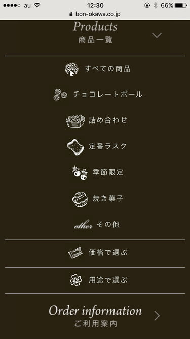 軽井沢チョコレートファクトリーオンラインショップ カテゴリー別