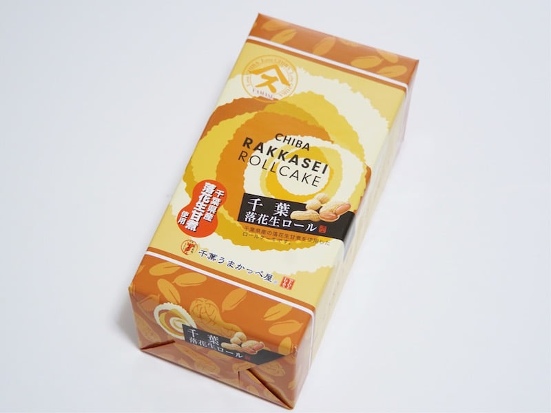 千葉落花生ロールケーキ 外装