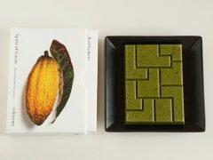 エスコヤマ Encyclopedie du cacao リアル玉露