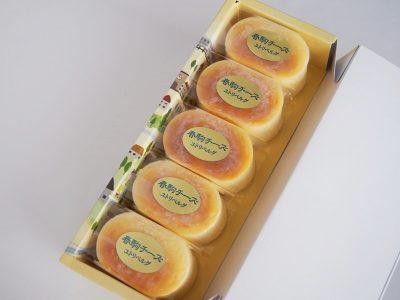 ユトリベルグ 春駒チーズ