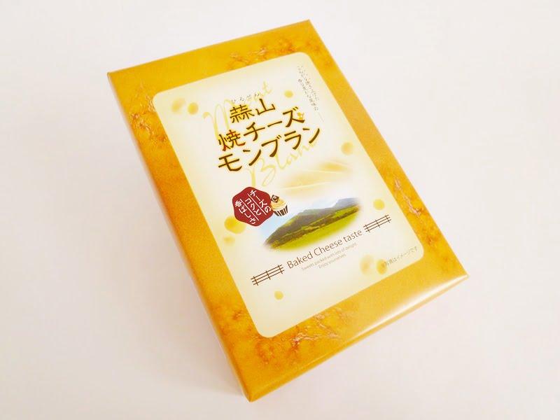 蒜山焼チーズモンブラン を食べてみた口コミは?販売店舗や通販・カロリー・値段・賞味期限や日持ちのまとめ - OMIYA!(おみや)  日本のお土産情報サイト