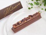 キットカットショコラトリー モレゾン チョコレート 中身の写真