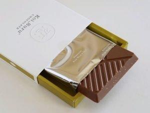 石屋製菓 恋するチョコレート 北海道贅沢ミルクチョコレートと塩開封後