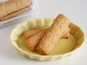 小岩井農場グルメファンクッキー とうきび畑中身