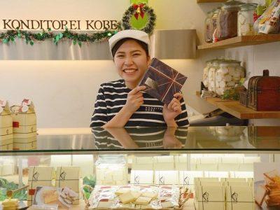 コンディトライ神戸で人気のおすすめお菓子とこだわりを三宮元町店で聞いてきました!