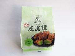 虎虎焼(伊勢茶風味)