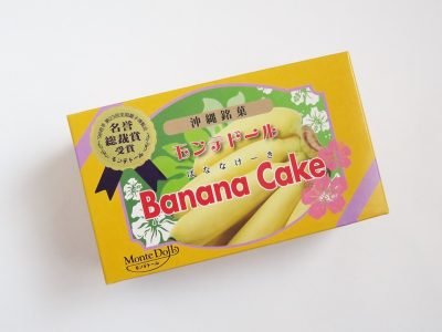 モンテドール バナナケーキ
