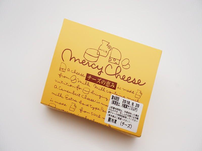 りんごの木 チーズの恵み 外装