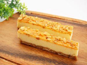 りんごの木 チーズの恵み 中身の写真