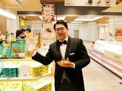 「こちらバターが主役のお菓子でございます。おひとついかがでしょうか」新宿のバターバトラーからつなぐ笑顔の連鎖