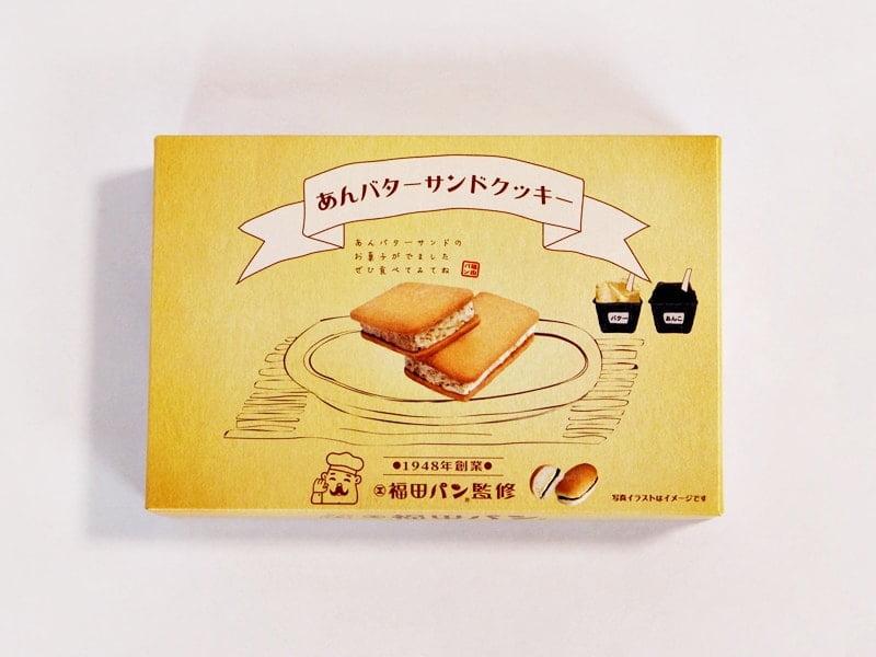 あん バター サンド