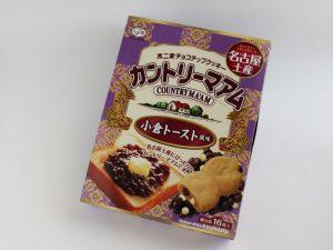カントリーマアム小倉トーストの外箱写真