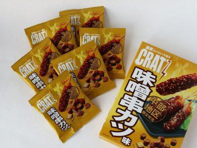 CRATZ 味噌串カツ味