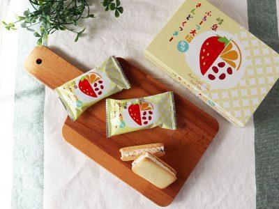 岐阜ふるーつ大福風味サンドクッキー