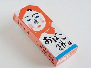 八田菓子舗 おばこ餅外装