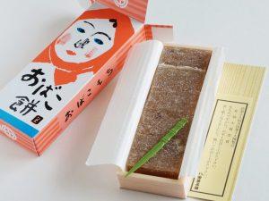 八田菓子舗 おばこ餅開封後