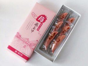 長良川銘菓いちご飛あゆの中身の写真