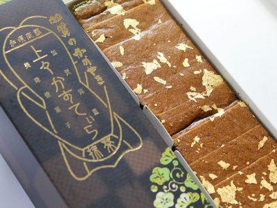加賀陣屋 上々かすてぃら 抹茶
