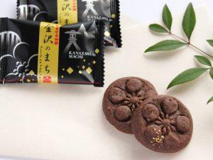 金沢のまち プレミアムチョコクッキー 中身の写真
