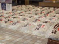 「和菓子といえば豆大福」銀座甘楽のたっぷり詰まったこだわりのあんことは